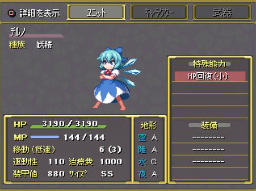 Touhou_kurenai02_2