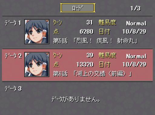 Touhou_kurenai04