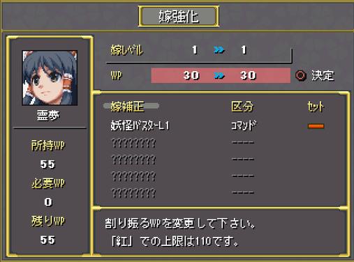 Touhou_kurenai06