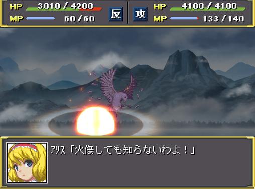 Touhou_kurenai10