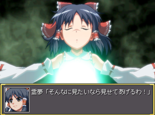 Touhou_kurenai12