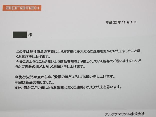 Tamaki_biki0