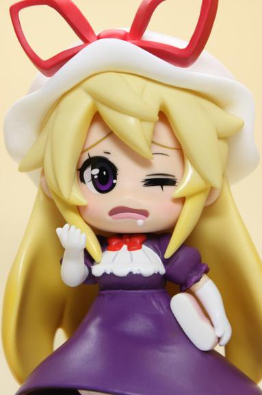Yukaei9