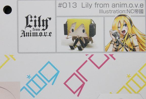 Lili03