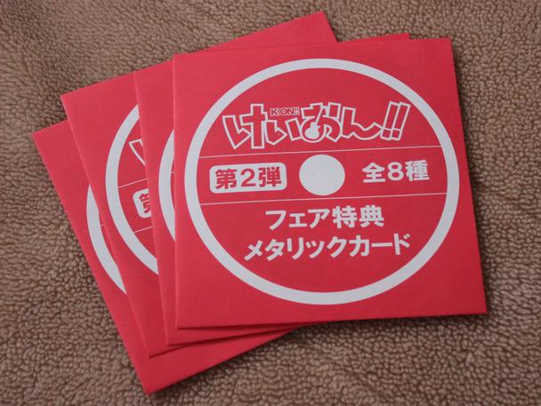Animeito01