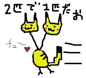 Cocolog_oekaki_2008_09_10_16_54