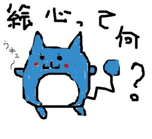 Cocolog_oekaki_2008_09_16_20_49