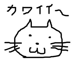 Cocolog_oekaki_2008_12_20_11_30