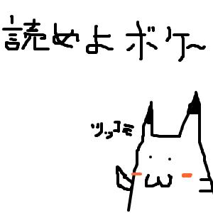 Cocolog_oekaki_2009_12_27_16_32