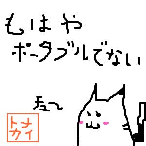 Cocolog_oekaki_2010_04_11_16_18