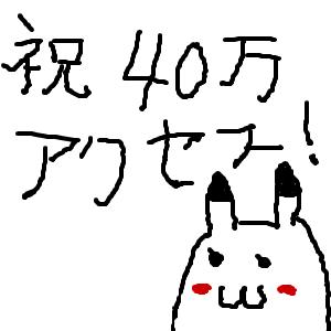 Cocolog_oekaki_2012_05_21_22_17